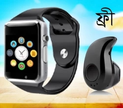 apple smart watch free bluetooth