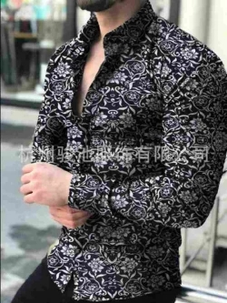 men's full sleeve shirt